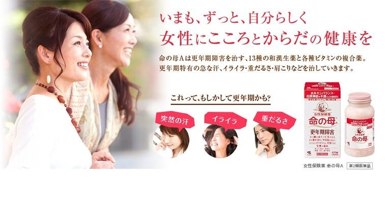 Thuốc nội tiết tố Nhật có những loại nào? TOP 9 sản phẩm hàng đầu