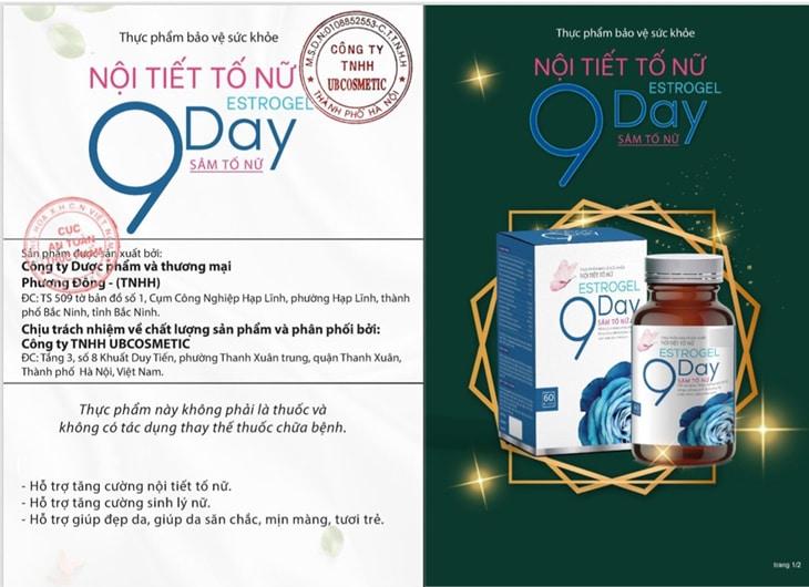 Nội tiết tố 9day là sản phẩm bổ sung nội tiết tố nữ với các thành phần từ thảo dược tự nhiên.