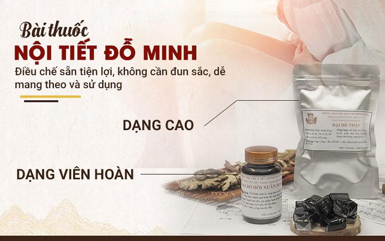 Dạng thuốc điều chế sẵn của Đỗ Minh Đường